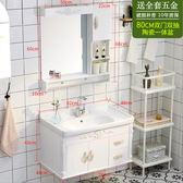 浴櫃 現代簡約小戶型衛生間洗漱台掛牆zg