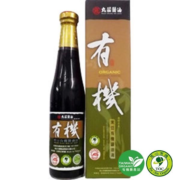 [丸莊] 有機黑豆醬油清 420ml/瓶