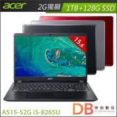 acer A515-52G 15.6吋 i5-8265U 2G獨顯 128GB SSD+1TB FHD  FHD 強效筆電-送星光大道餐墊+KKBOX(6期0利率)