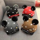 寶寶帽子男童0潮1-3歲2正韓嬰兒鴨舌帽秋冬季兒童棒球帽小孩可愛