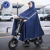 電瓶車雨衣 小燕子代駕騎行專用雨衣單人自行車防水透明男女士電動折疊車雨披 京都3C