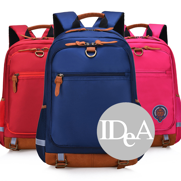 IDEA 英倫風書包 兒童 國小 後背包 大尺寸 防潑水 多功能 學生 幼兒 雙肩包