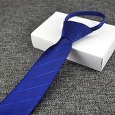 領帶男拉鍊7CM英倫韓版休閒正裝新郎結婚懶人免打一易拉得領帶窄   初見居家
