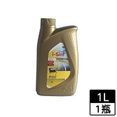 ENI SM合成車用機油1L(5W40)【愛買】