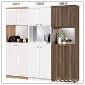 【水晶晶家具/傢俱首選】JM1858-2 米洛斯2X6.1尺純白玄關屏風鞋櫃~~三色可選