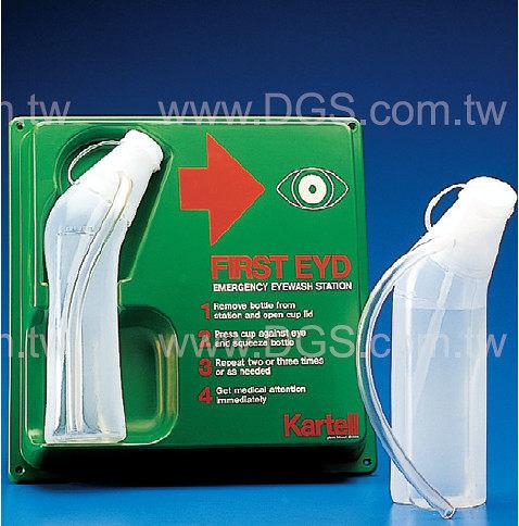 《Kartell》緊急洗眼站Emergency Eye-Wash Station