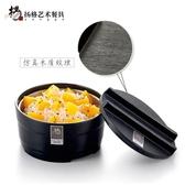 便當盒日式帶蓋學生宿舍可愛大號泡面碗易清洗便當盒韓式火雞面碗裝家用 特賣