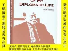 二手書博民逛書店Untold罕見stories of my diplomatic life說不盡的外交Y12312 李肇星 外