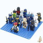 智力玩具幻影忍者我的世界軍事特警城市警察部隊小兵人仔積木玩具