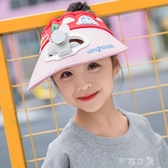 兒童USB可充電風扇帽卡通寶寶戶外遮陽帽可調節空頂男女童太陽帽快速出貨
