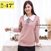 針織衫--氣質知性精美裝飾撞色V型翻領針織長袖針織/毛衣(黑.粉XL-3L)-X418眼圈熊中大尺碼