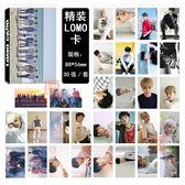現貨盒裝 韓國Seventeen  新版 LOMO小卡 照片寫真 圖片小卡組E710-A 【玩之內】Don't Wanna Cry