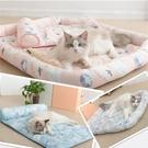 寵物墊 春夏寵物冰絲涼墊貓咪涼窩沙發床貓籠狗籠墊子涼感寵物墊降溫貓窩