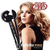 送沙宣梳【Babyliss】Pro Miracurl魔幻捲髮造型器/捲髮器/電棒捲 BAB2665W (公司貨)