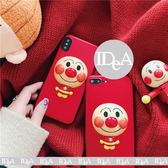 IDEA iPhone6S 6SPlus 麵包超人磨砂立體手機殼 保護殼 硬殼 卡通細菌人阿卡Anpanman 日本