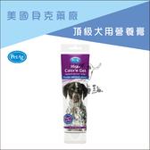 PetAg貝克[頂級犬用營養膏,141g]