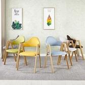 北歐餐椅a字椅家用簡約凳子書桌懶人靠背椅子網紅奶茶店餐廳桌椅 中秋節全館免運