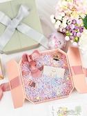 禮物盒 禮物盒男生款生日禮品盒伴手禮盒韓版網紅ins風口紅包裝盒空盒子 布衣潮人