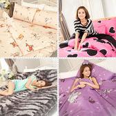 MiNiS 雙人特大6*7尺薄床包薄被套四件組 100%精梳棉 台灣製 TWBB04