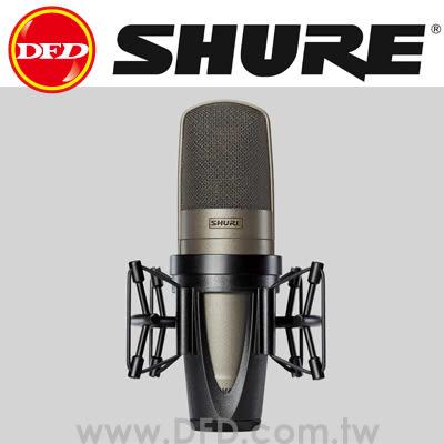 美國 舒爾 SHURE KSM42 大型雙振膜麥克風 公司貨 適合錄人聲, 演說