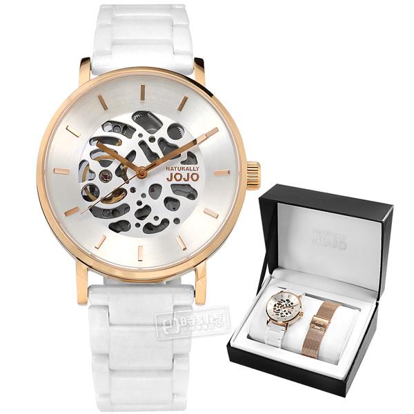 NATURALLY JOJO 贈錶帶 / JO96960-80R / 機械錶 自動上鍊 鏤空 藍寶石水晶玻璃 陶瓷手錶 白x玫瑰金框 40mm