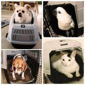 【雙十二】狂歡寵物航空箱中型犬貓箱子外出箱狗狗托運貓籠子便攜外出空運旅行箱   易貨居