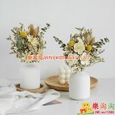 桌面干花花瓶擺件創意簡約輕奢北歐家居插花玫瑰diy餐桌裝飾花【樂淘淘】