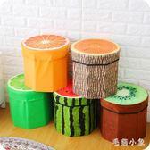 家用絨布水果儲物凳創意收納凳玩具收納箱小凳子換鞋凳 CJ3922『毛菇小象』