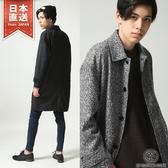 大衣 復古長版風衣外套 共3色