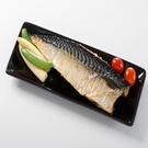 【華得水產】挪威大鯖魚片(200g/片/無紙板)