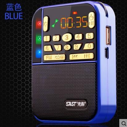 食尚玩家W   N-5老年收音機  插卡便攜音樂隨身聽  8G