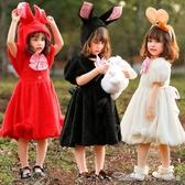 聖誕節兒童小白兔服裝動物派對萌兔裝扮舞臺劇演出垂耳兔子流氓兔 聖誕新品