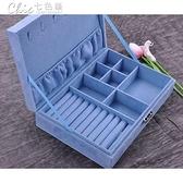 首飾盒 木質首飾盒女單層帶鎖絨布面料飾品盒歐式飾品收納盒戒指盒 【全館免運】