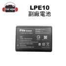 CANON LPE10 副廠電池 相機電池 副廠相機電池