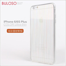 《不囉唆》iPhone6/6S PLUS 5.5吋 炫彩雷射軟質保護殼 保護/邊框/手機殼(不挑色/款)【A295246】