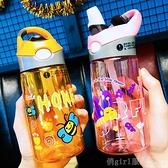 隨手杯 夏季兒童水杯小學生吸管杯子防摔塑料可愛卡通幼兒園便攜寶寶水壺 元旦狂歡購