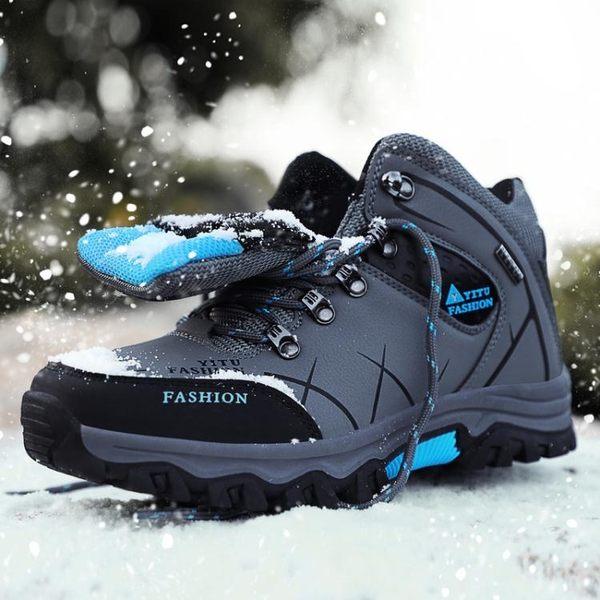 登山鞋 戶外運動鞋 新款加絨保暖棉鞋男 大碼高幫雪地靴鞋男鞋保暖男鞋子《印象精品》q1186