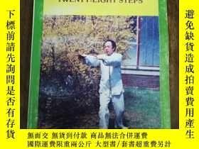 二手書博民逛書店Taiji罕見Quigong, Twenty-Eight Ste