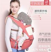 嬰背帶前抱式腰凳新生童抱帶雙肩   N-5