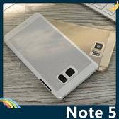三星 Note 5 N9208 散熱網孔手機殼 PC硬殼 類金屬質感 超薄簡約 保護套 手機套 背殼 外殼