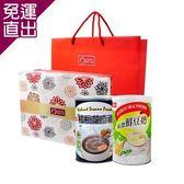 康健生機 沖調養生禮盒(核桃芝麻糊+純濃鮮豆奶)【免運直出】