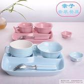 創意陶瓷盤子北歐分隔盤餐盤快餐分格飯盤餐具瓷盤套餐組合