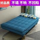 沙發床 沙發床兩用多功能客廳小戶型1.2米1.9簡約現代雙人布藝可摺疊沙發 小艾時尚NMS