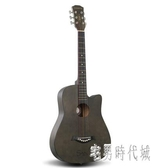 38寸民謠吉他初學者學生用成人女男入門吉他樂器xy3243【宅男時代城】