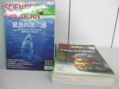 【書寶二手書T5/雜誌期刊_REK】科學人_67~76期間_共10本合售_鯊魚的第六感等