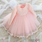 618好康又一發兒童西裝婚紗裙女童禮服「潮咖地帶」