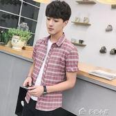 青少年男裝短袖格子襯衫純棉修身青年韓版百搭學生夏季英倫襯衣潮 多色小屋