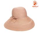 WildLand 女C/N 彈力紗時尚寬沿帽 W1070 / 城市綠洲(UPF30+、防曬帽、遮陽帽、透氣)