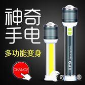 強光手電筒可充電超亮氙氣1000多功能特種W兵打獵LED電燈用-奇幻樂園
