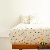 純棉宿舍單人小清新單件床罩床包親膚床罩床罩【創世紀生活館】